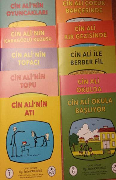 Cin Ali Serisi